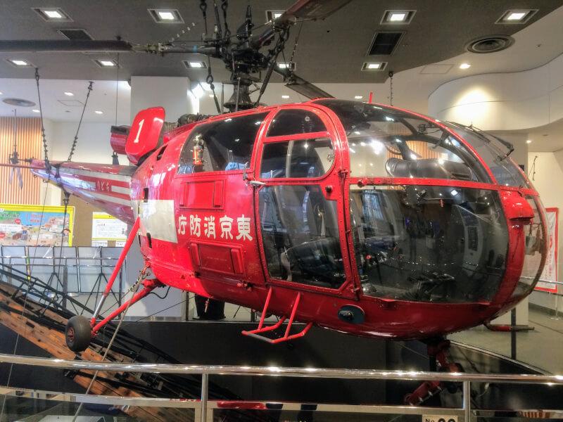 1階受付すぐ横のヘリコプター