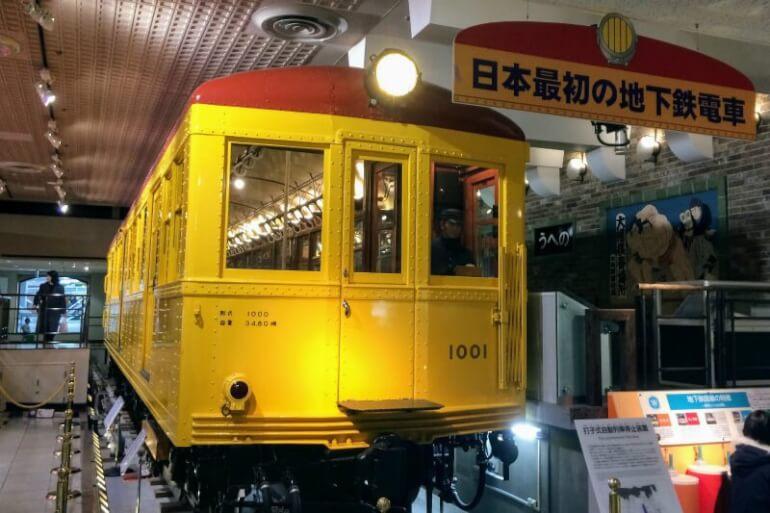 日本最初の地下鉄