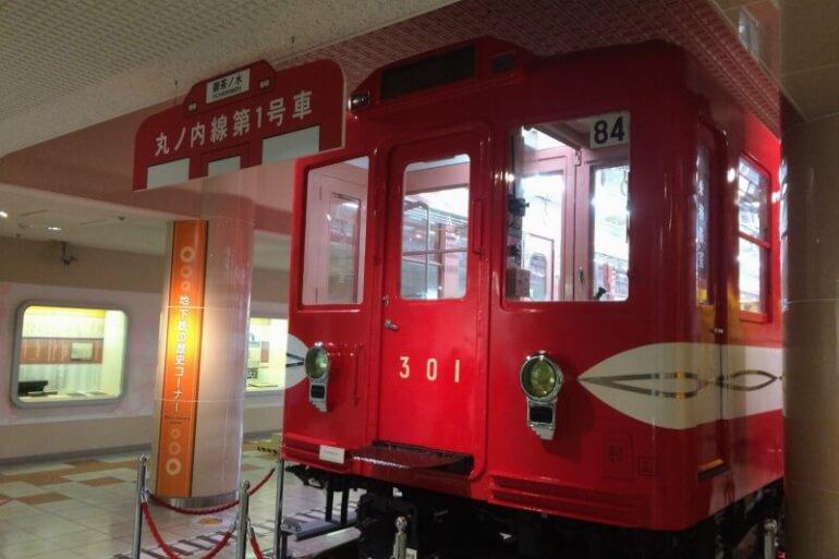 地下鉄博物館の丸ノ内線第1号車