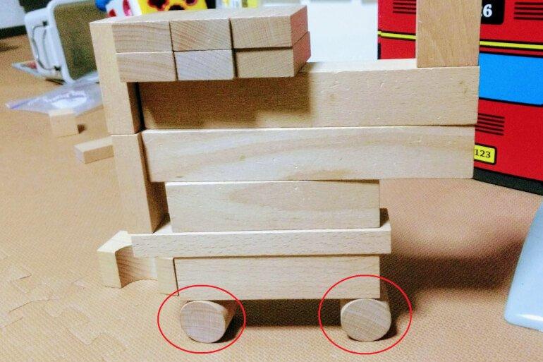 2歳の積み木 - 問題を解決する力が自然に身につく