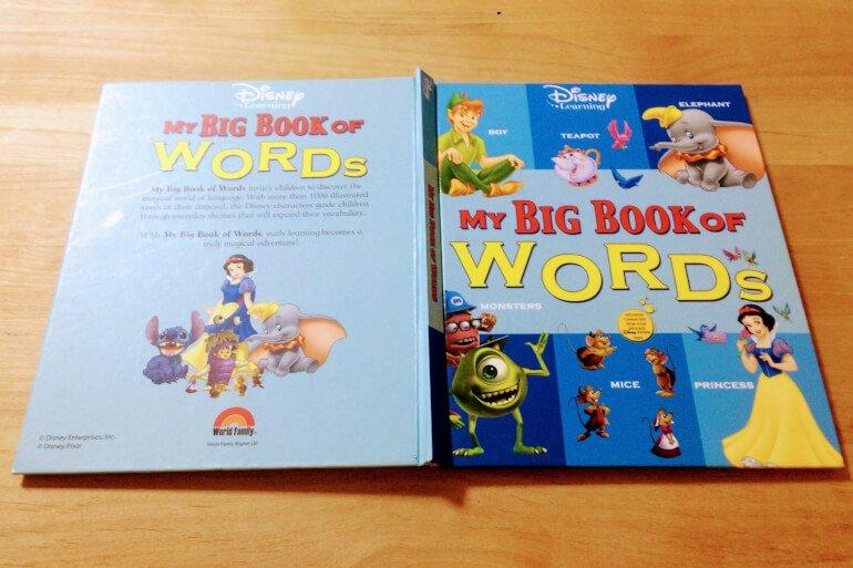 ディズニーの英語システム - MY BIG BOOK OF WORDS
