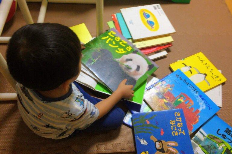 図書館で借りてきた絵本を読みまくる読む息子