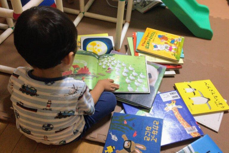 図書館で借りてきた絵本をさっそく読む息子