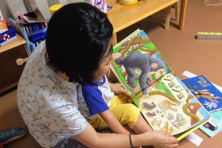 カンタン! うちの子どもが絵本好きになった読み聞かせのコツ6選