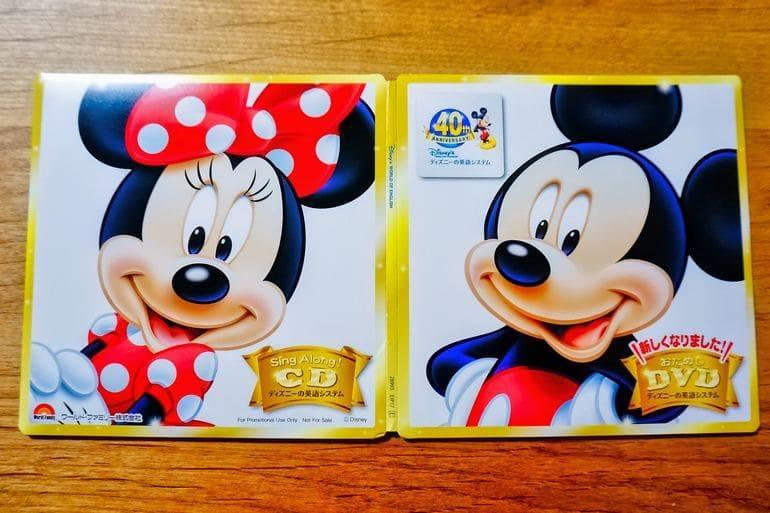ディズニー英語システム サンプル CD&DVD表紙