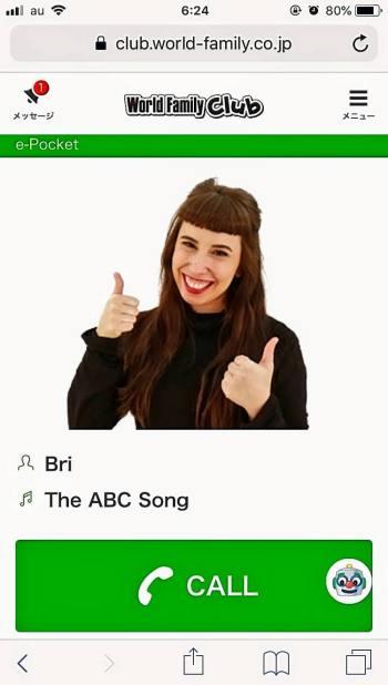 e-Pocketでブリ先生の「The ABC Song」が聞ける