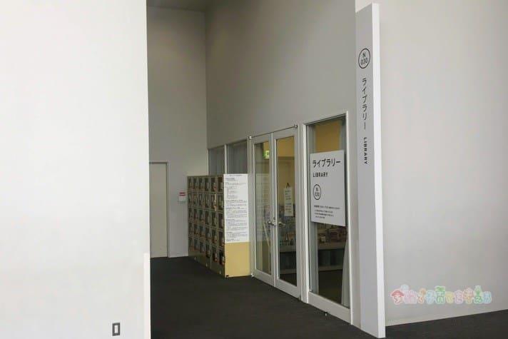 鉄道博物館(大宮)2階ライブラリー横の無料コインロッカー