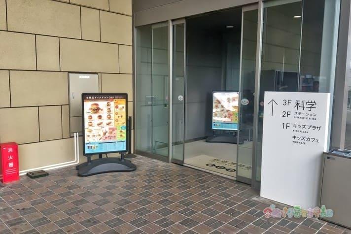 鉄道博物館(大宮)キッズプラザ