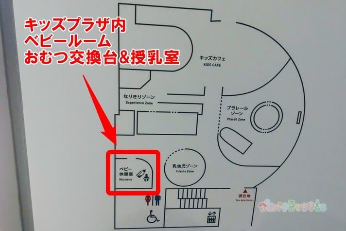 鉄道博物館(大宮)キッズプラザの位置