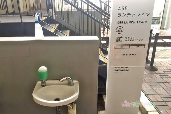鉄道博物館(大宮)ランチトレインの手洗い場