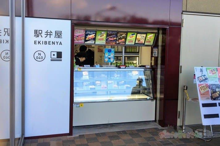 鉄道博物館駅(大宮)駅弁屋のお弁当