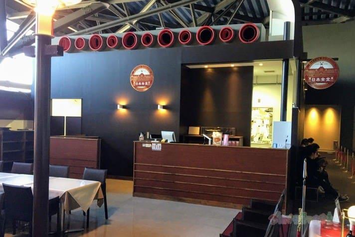 鉄道博物館駅(大宮)トレインレストラン日本食堂