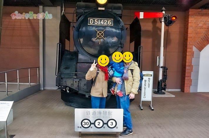 鉄道博物館(大宮)にて家族で記念撮影