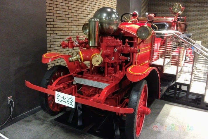 消防博物館のポンプ車