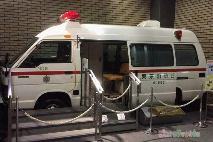 消防博物館の救急車
