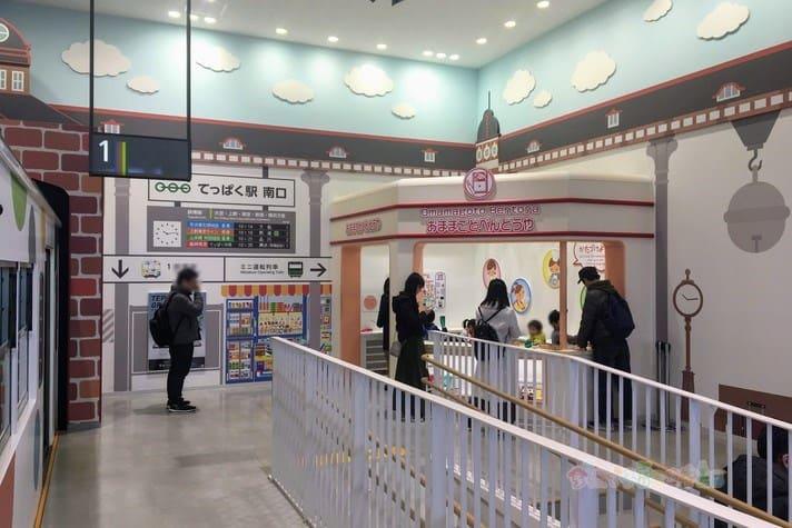 鉄道博物館(大宮)キッズプラザのなりきりゾーン