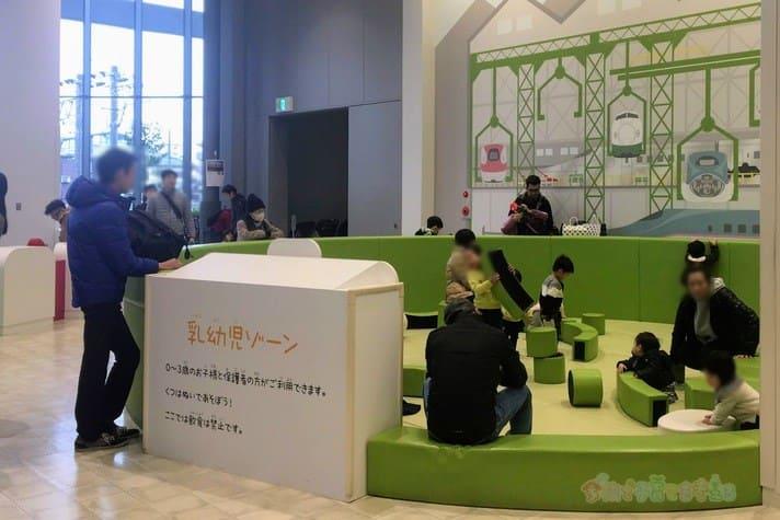 鉄道博物館(大宮)キッズプラザの乳幼児ゾーン