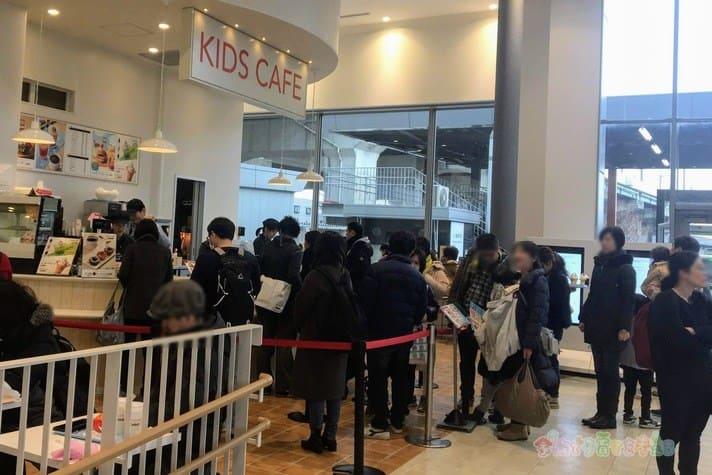鉄道博物館(大宮)のキッズカフェ混雑